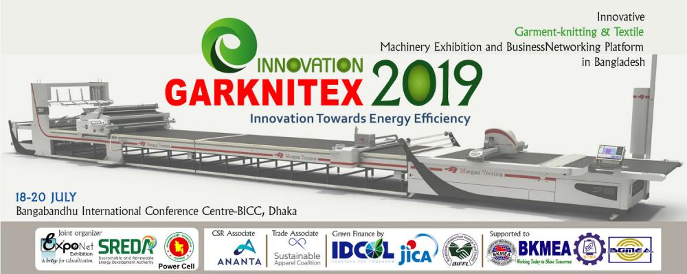 Garknitex Innovation