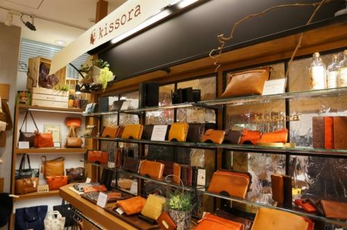 Leather Retail Shop
