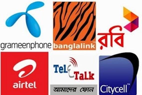 Mobile Phone Operator