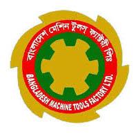 Bangladesh Machine Tools Factory Ltd.