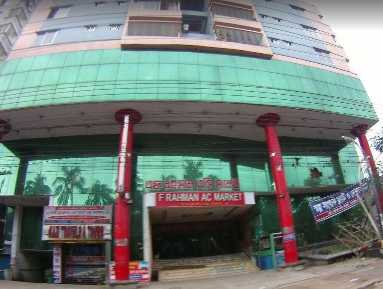 F Rahman AC Market