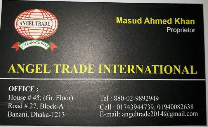 Angel Trade International