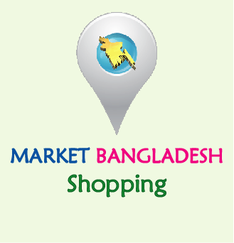 Market Bangladesh Shopping