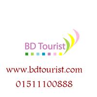 BD Tourist