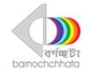 Barnochhata