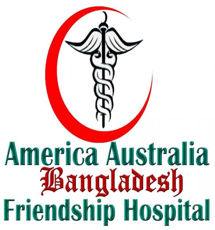 America Australia Bangladesh Friendship Hospital