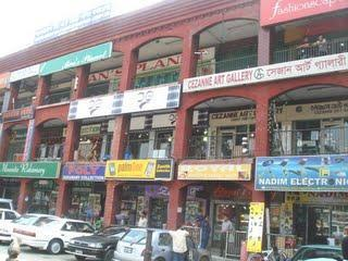 Bangladesh-UAE Moitry Shopping Complex