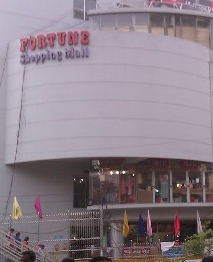Fortune Shopping Mall