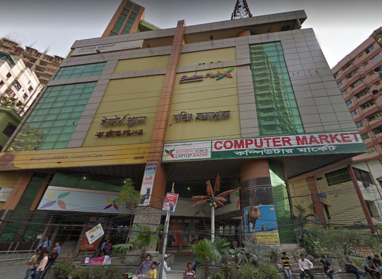 Eastern Plus Shopping Complex