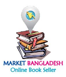 MB Online Book Seller