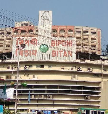 Biponi Bitan (New Market)