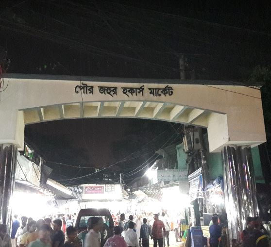 Zahur Hawkers' Market