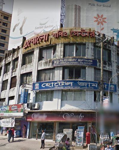 Apollo Shopping Centre