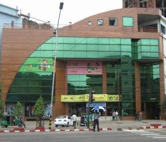 Ameen Center Chittagong