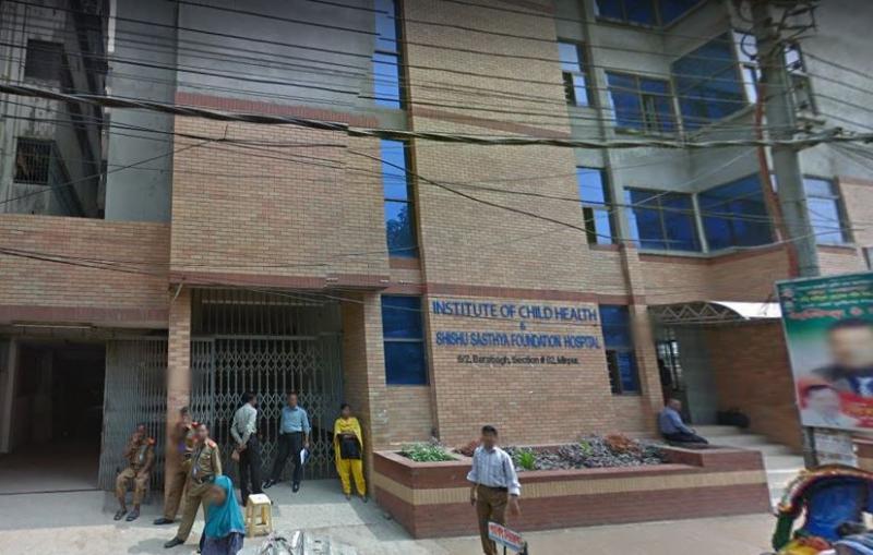 Institute of Child Health