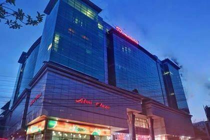 AFMI Plaza Chattagram