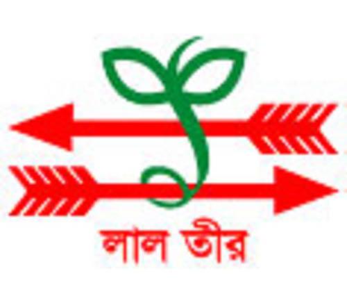 Lal Teer Seed Limited