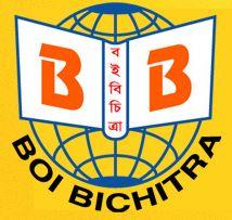 Boi Bichitra