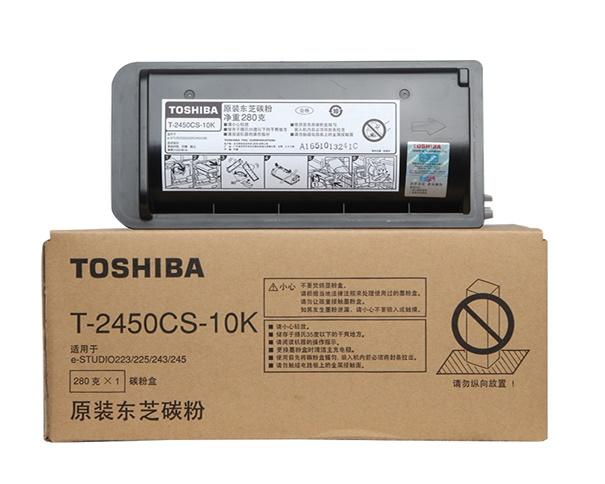 Toshiba T-2450CS toner